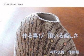 100916-b01-card.jpg