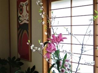 0325-05-flower.jpg
