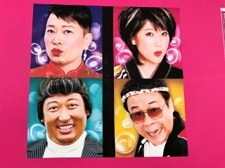 0815-04-chieko.jpg