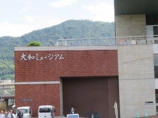 0918-02-kure.jpg