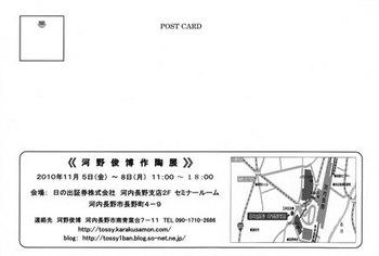 100916-b02-card.jpg