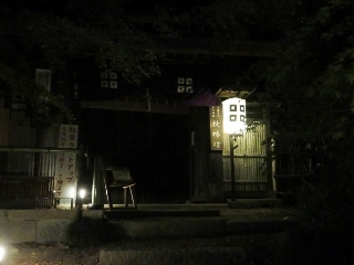 1125-02-kyorin.jpg