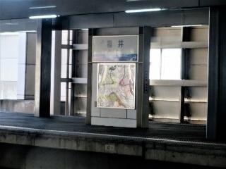 1127-06-takao.jpg