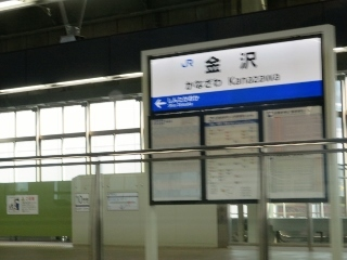 1127-16-takao.jpg